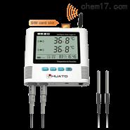 远程短信报警温度监控记录仪