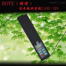 BOTE(博特)活体叶面积测量仪
