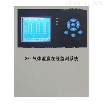 TEJK-8000 SF6气体泄漏在线监测系统