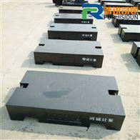 桥梁检测1000kg标准铸铁砝码
