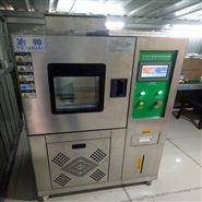 电容高低温试验箱