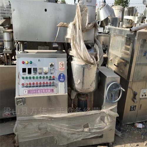 回收整套二手乳化机生产线