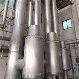 长期回收二手浆膜蒸发器