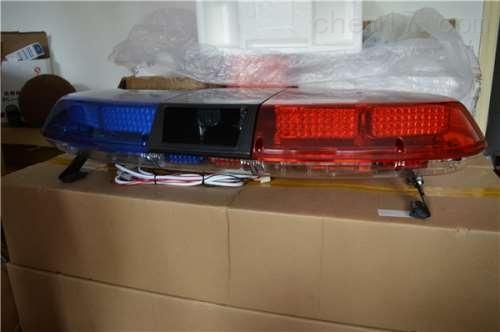 LED光源模块警示灯 船艇警灯警报器