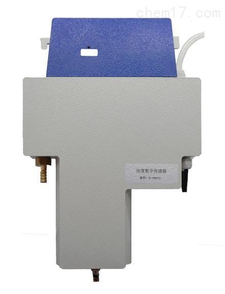 流通式浊度数字传感器