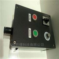 供应FZC-A2G防水防尘防腐操作柱