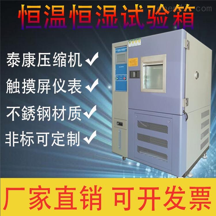 苏州非线性调温试验箱