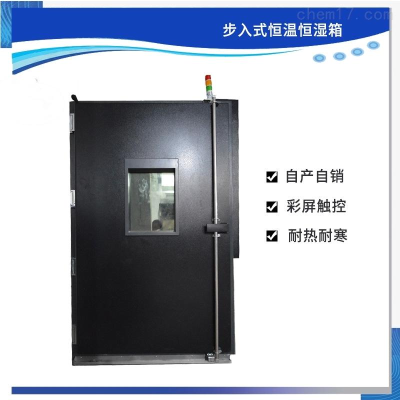苏州电池湿热试验箱