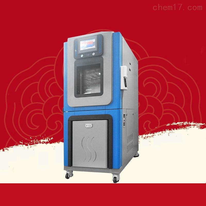 苏州两箱温湿度试验箱
