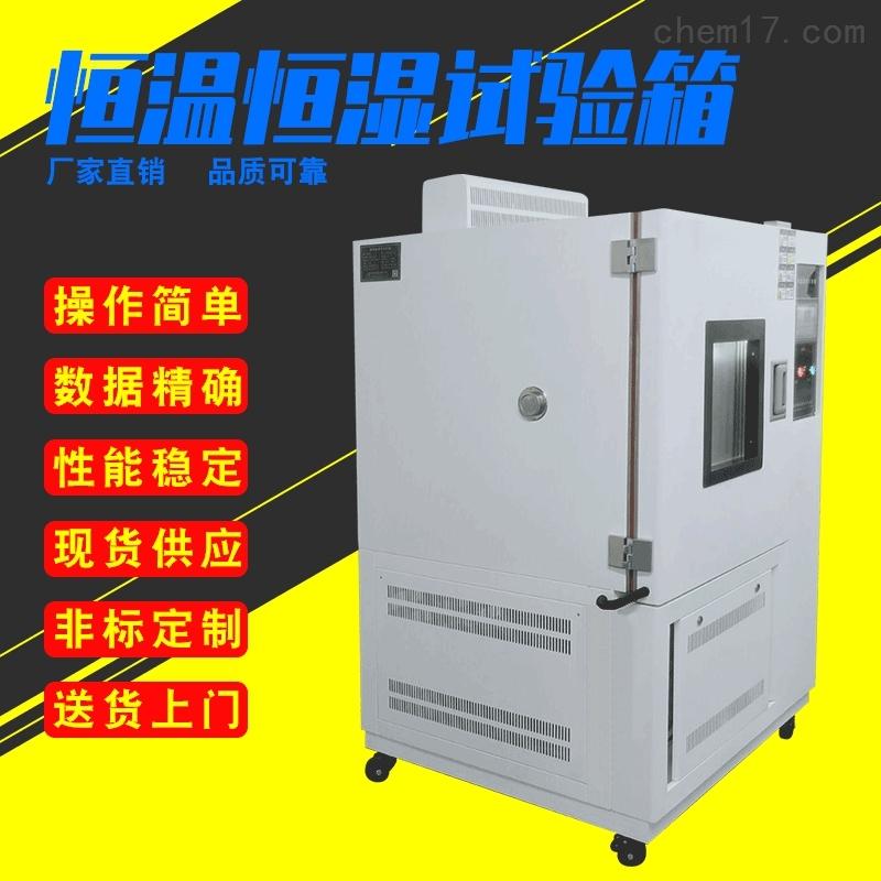 苏州三厢温度试验箱