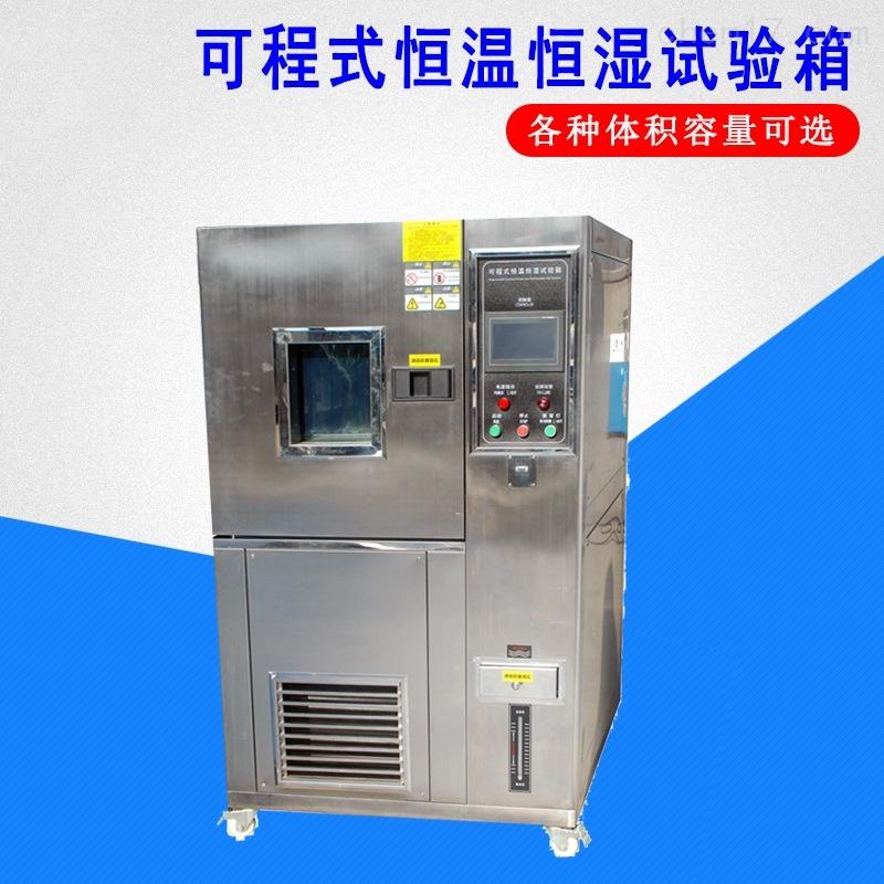苏州电子高低温度机