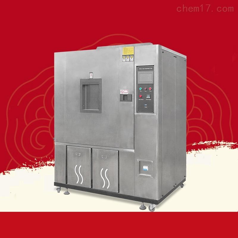 苏州电缆环境试验箱