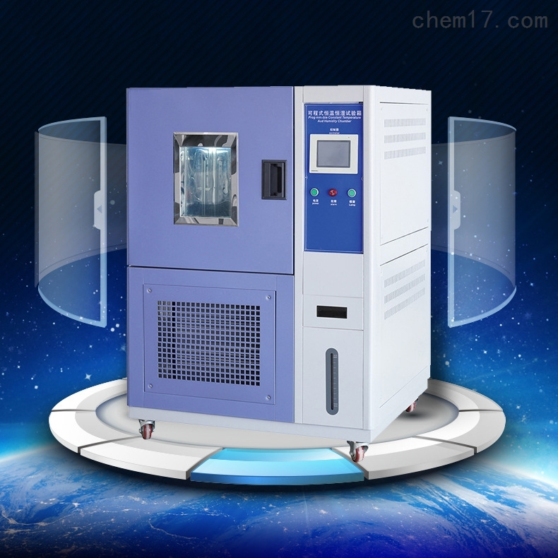 苏州复合式温控试验箱