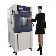 程控式/可编程高低温试验箱