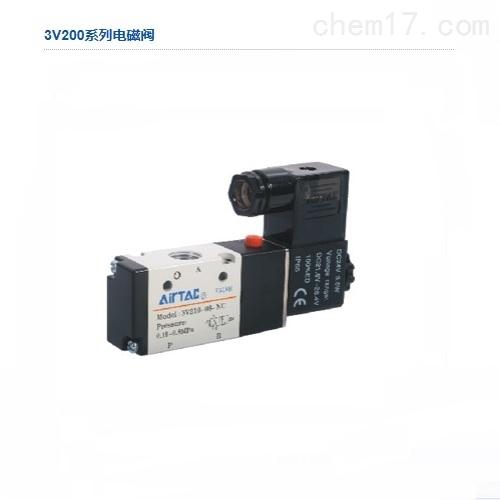 嘉定区亚德客3V系列电磁阀使用方法