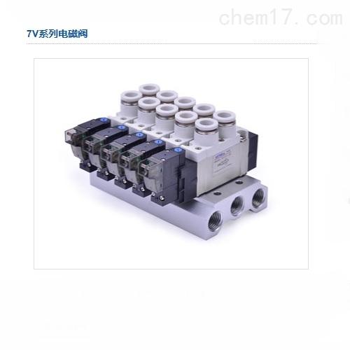 银川亚德客电磁阀4V210厂家价格