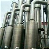 二手4效5吨浆膜蒸发器回收供应