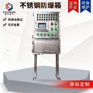 BXM(D)-T不锈钢防爆配电箱