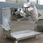 化工粉末三维运动混合机、花青素混粉机