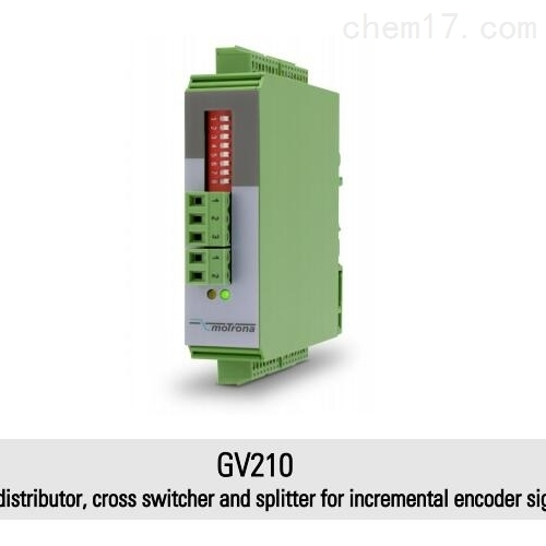 motrona信号放大器GV210