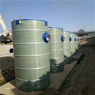 可定制箱式一体化泵站规格