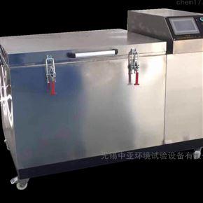 液氮超深冷箱