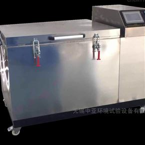 ZY/SLYD-966模具深冷處理設備