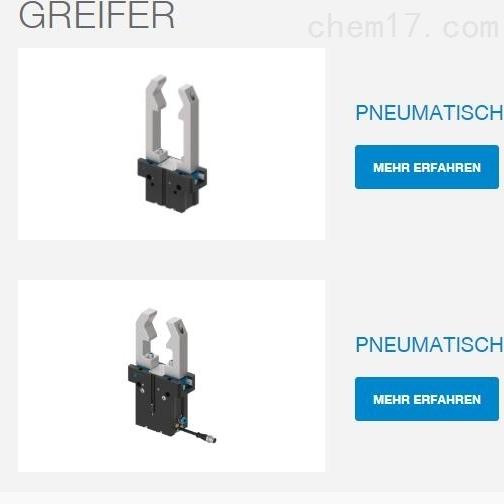 zimmer机器人 夹爪MKS1501A