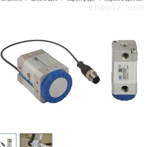 schmalz真空吸盘SGM 50 G1/4-IG真空泵