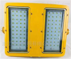 BTC8116200WLED防爆投泛光灯厂家