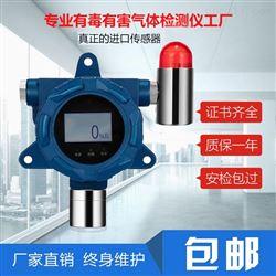 YCC100-ASH3在线式砷化氢检测仪