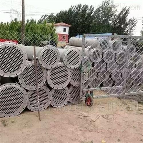 二手搪瓷冷凝器设备