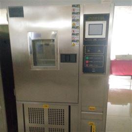 JY-HJ-201上海恒温恒湿试验箱厂家
