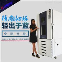 烟花潮湿高低温试验箱储存检测箱