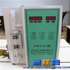 FBT-5数显勃氏透气比表面积仪