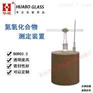 玻璃氮氧化物测定装置