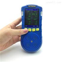 HFP-0401便携式四合一气体检测仪