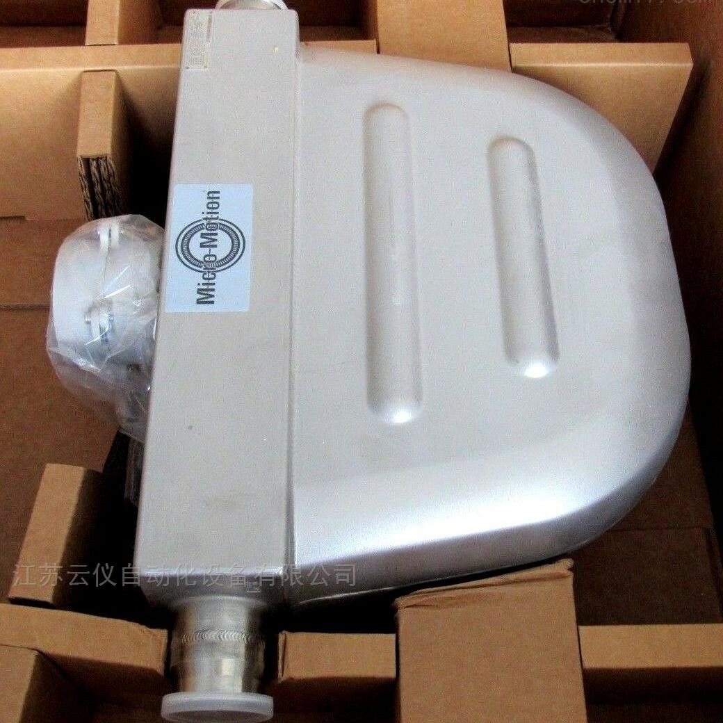 罗斯蒙特R200质量流量计 DN50口径