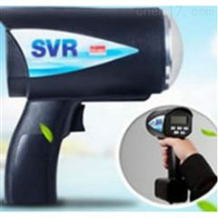 美国SVR手持式电波流速仪(顺丰包邮)