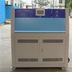 JY-HJ-1102紫外灯光老化试验箱