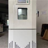 YSDW-100低溫試驗箱