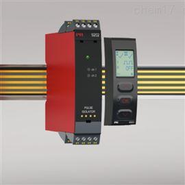 9202A丹麦PR  脉冲隔离器