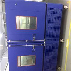 高低温冲击试验箱使用说明
