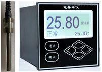 工业电导率仪DDG-96F
