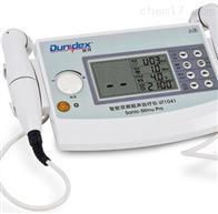HM-8012韩国HANIL-TM双头超声波治疗仪 HM-8012