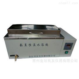 HWS-20恒温 水箱