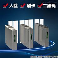 考勤系统-闸机公司闸机十大排名欢迎选购