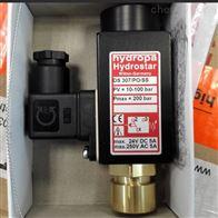 Hydropa DS-117-70/F德国Hydropa压力开关现货供应