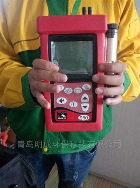 原装进口英国凯恩手持式烟气分析仪中文界面