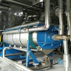 醋酸纤维干燥机